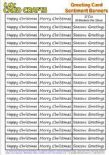 5 X Sheets Of 50 x Christmas Sentiment Banners - U Cut - UKCC0270